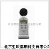 DP-TY-9600A声级计/噪音计/噪声仪