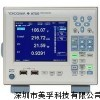 WT500功率分析仪,横河WT500国内优惠价