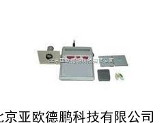 多项反应时测定仪/反应时测定仪/多项反应时检测仪