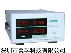 PF9805智能电量测量仪,远方PF9805优惠价