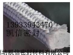 耐高温硅酸铝盘根,高温1000度硅酸铝盘根