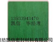 石棉(冲刺)复合板,石棉橡胶板技术参数
