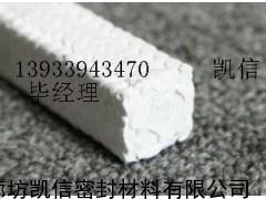 山东锅炉用硅酸铝盘根价格