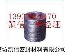 热油泵专用石墨密封环