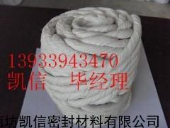 石棉绳,石棉圆编绳,有尘石棉绳