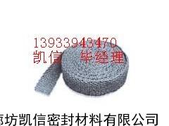 供应石棉带价格,石棉带用途,石棉带种类用途