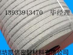 陶瓷纤维绳,陶瓷纤维扭绳