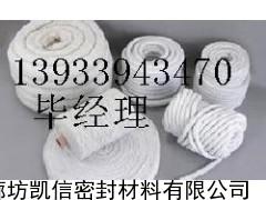 含锆陶瓷纤维绳,硅酸铝绳,陶瓷纤维绳厂家价格