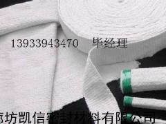 耐高温陶瓷布,防火陶瓷布,钢丝陶瓷布生产厂家