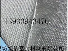 陶瓷纤维布,覆铝箔陶瓷纤维布,陶瓷纤维布现货供应