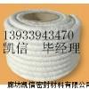 耐高温陶瓷布,防火陶瓷布,钢丝陶瓷布