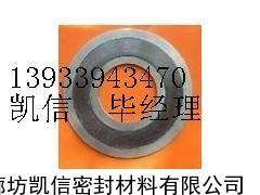 碳钢石墨复合垫,钢包垫片,紫铜垫片生产厂家及公司