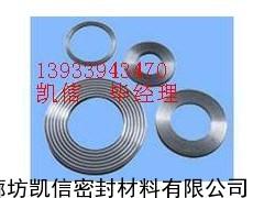 陕西金属齿形垫厂家/不锈钢金属齿形垫片价格