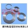 金属齿形垫,带外环金属齿形垫(整体式),碳钢金属齿形垫