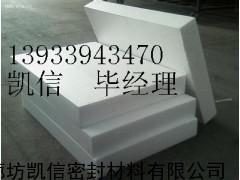 聚四氟乙烯板,聚四氟乙烯板性能