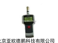 DP-WAS-S手持式温湿度变送器