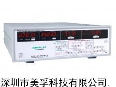 PF2010A数字功率计,PF2010A优惠价