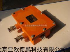 DP-KDG0.3/660矿用隔爆型电源控制开关