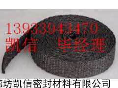 潍坊柔性石墨波纹带,石墨波齿带厂家