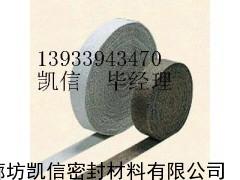 石棉带详细介绍、石棉带规格、型号、用途