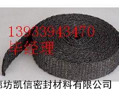 石墨波纹带,石墨带规格及产品信息