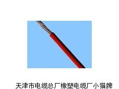 MHY32 矿用钢丝铠装通信电缆
