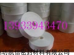 4*4-50*50温度达1260硅酸铝盘根作用