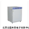 隔水式电热恒温培养箱,微电脑隔水式电热恒温培养箱