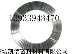 八角垫片,八角形金属环垫,八角垫生产厂家