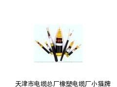 矿用防爆电话线MHY32
