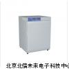 电热恒温培养箱,不锈钢LED数显电热恒温培养箱