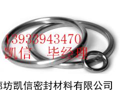 石墨自密封环价格,石墨环生产厂家