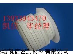 硅酸铝盘根,硅酸铝盘根厂家价格图片、近期报价