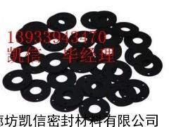 耐油橡胶垫规格,耐酸碱橡胶垫用途,带孔橡胶垫生产厂家