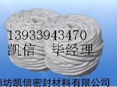 陶瓷纤维绳,陶瓷纤维绳现货,陶瓷纤维绳规格、近期价格