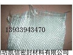 防火无碱玻璃纤维布、无碱玻璃纤维带厂家产品介绍
