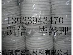 耐高温陶瓷纤维绳,陶瓷纤维圆绳,陶瓷纤维扭绳供应商