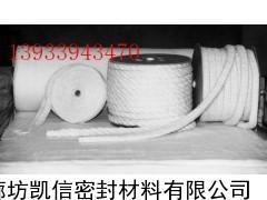 陶瓷纤维布,耐高温陶瓷纤维布,陶瓷纤维布价格规格