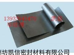 柔性石墨卷(板)材 柔性石墨板 高强石墨复合板