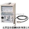 DP-YB2174超高频毫伏表 毫伏表/