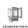 環保型無氟光照培養箱,高精度LED數顯光照培養箱