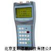 便携式超声波流量计/手持→式超声波流量计