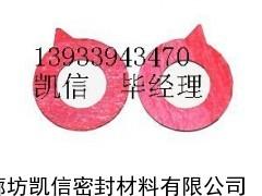 石棉橡胶垫,石棉垫,耐酸碱石棉橡胶垫