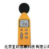 數字噪音計/噪音計/分貝儀/噪聲儀/聲級計