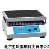 DP-ZD-A台式回转振荡器 回转振荡器 /
