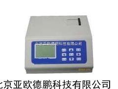 硬度测定仪/水质硬度测定仪