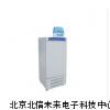 霉菌培养箱带湿度控制,无氟环保型霉菌培养箱