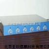 六聯磁力攪拌器/磁力攪拌器