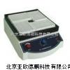 DP-QL-1009微孔板快速振蕩器/微孔板搖床