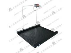 防水轮椅电子平台磅称—300KG血液透析医疗秤